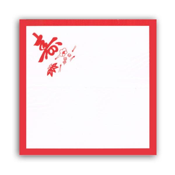 【ネコポス可能】敷紙 7寸 寿入 100枚 (1個口...