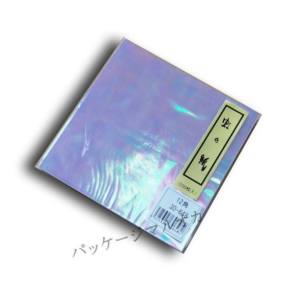 【ネコポス可能】虹の紙 オーロラシート 12cm角 M...