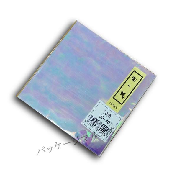【ネコポス可能】虹の紙 オーロラシート10cm角C30...