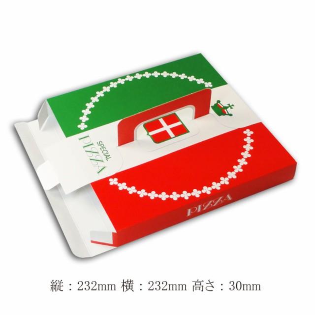 ピザ箱 大(9インチ) テイクアウト容器 10枚