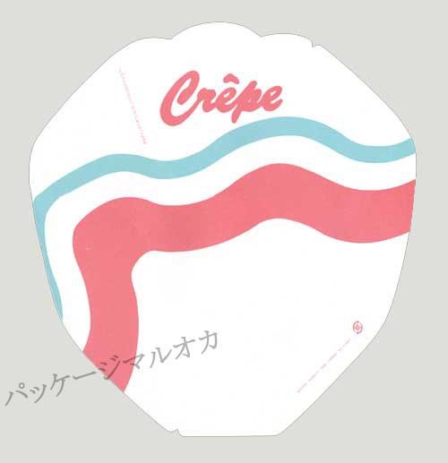 【ネコポス可能】クレープ包材 変形型クレープ包...