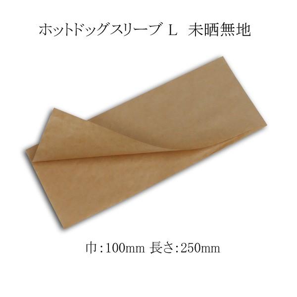 【直送/代引不可】スナック包材 ホットドッグス...
