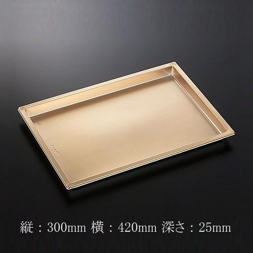 DXバット-1 G-W 本体 オードブル皿 20枚