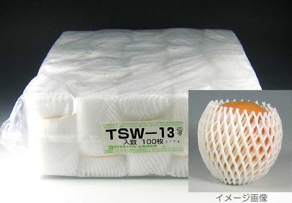 フルーツキャップ TSW-13(100枚ポリ入) 500枚