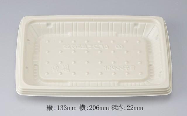 【直送/代引不可】BFコモ惣菜内32 ミルク本体(N...