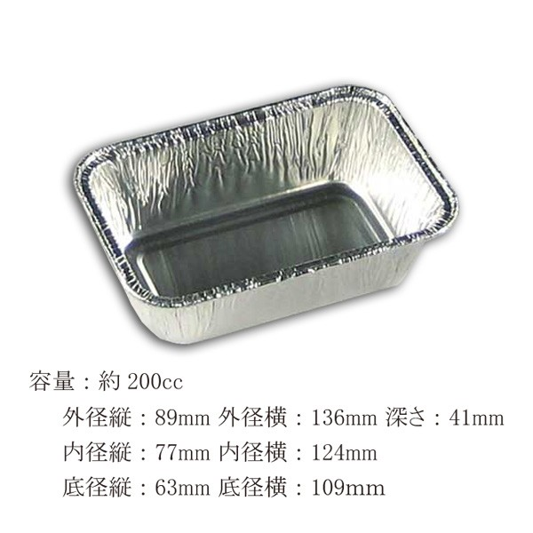 アルミ容器 角型 SD1420 本体 ダイヤパック 100...