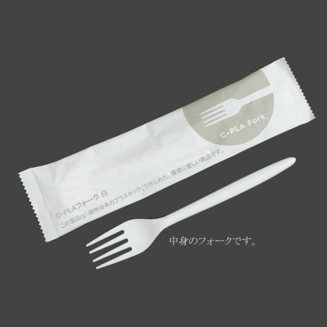 【直送/代引不可】カトラリー SBT-16.5cm C-PLA...