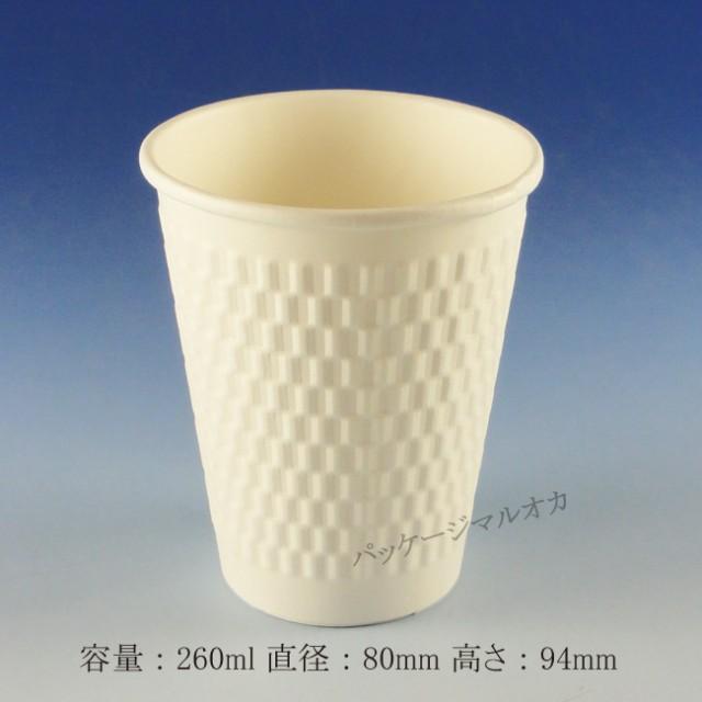 【直送/代引不可】紙コップ KMW-240 ホワイト ...