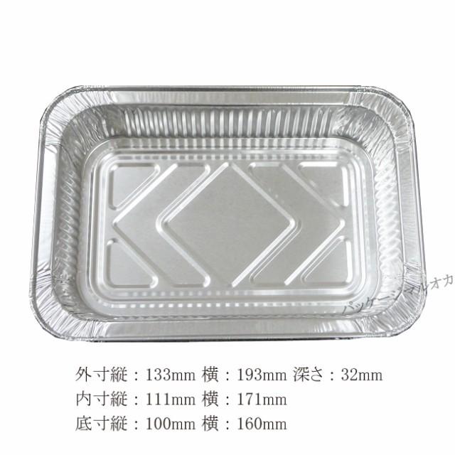 【直送/代引不可】業務用ホイルコンテナー A6191...