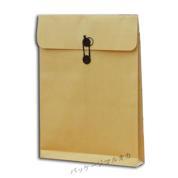 保存袋 H-11(角1マチ付) マチ付封筒 10枚