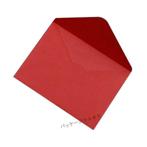 ミニ横型封筒 赤 メッセージカード袋 20袋