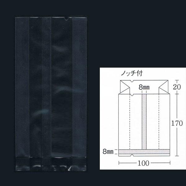 合掌ガゼット袋 GTN No38 バラ 100×20×170 透明...