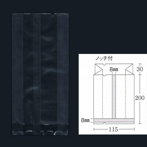合掌ガゼット袋 GTN No43 バラ 115×30×200 透明...