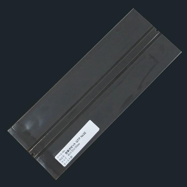 合掌ガゼット袋 GTP No32 バラ 80×70×250 高透...
