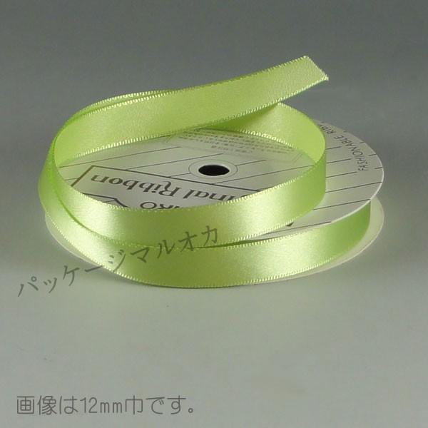 【ネコポス可能】リボン シングルサテン 3×20ヤ...