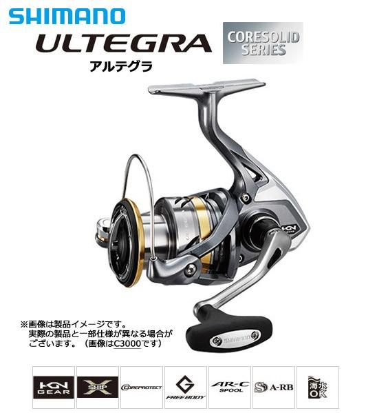 ●シマノ 17 アルテグラ C2000S (03640)