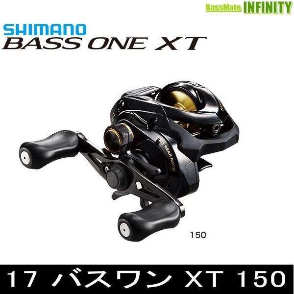 シマノ 17 バスワンXT 150 右ハンドル (03731)