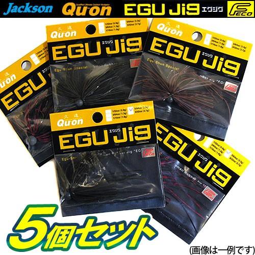【Feco】ジャクソン エグジグ AZ、SP、DGカラーミ...