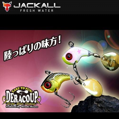 ジャッカル デラクー 1/2oz 【メール便配送可】...