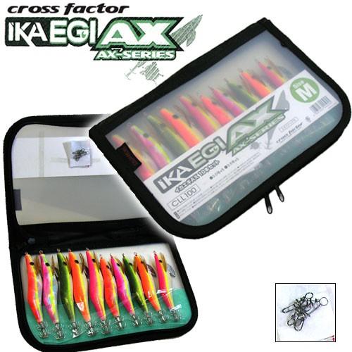 クロスファクター イカエギAX 10本セット CLL100...