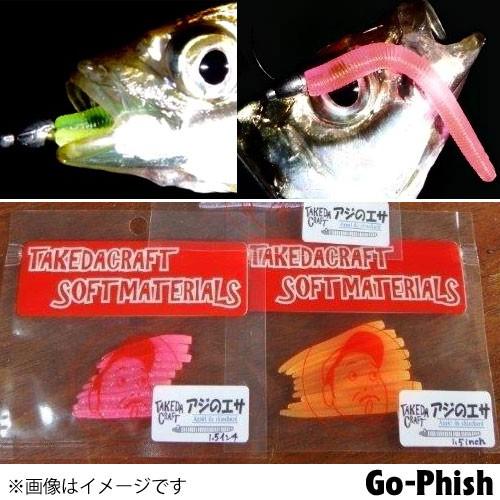 【在庫限定15%OFF】ゴーフィッシュ Go-Phish タ...