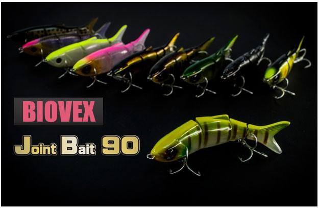 ●BIOVEX バイオベックス ジョイントベイト 90SF...