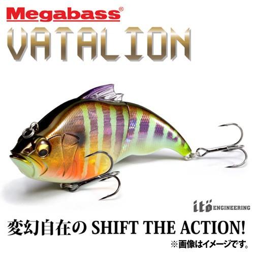 ●メガバス VATALION ヴァタリオン (フローティ...