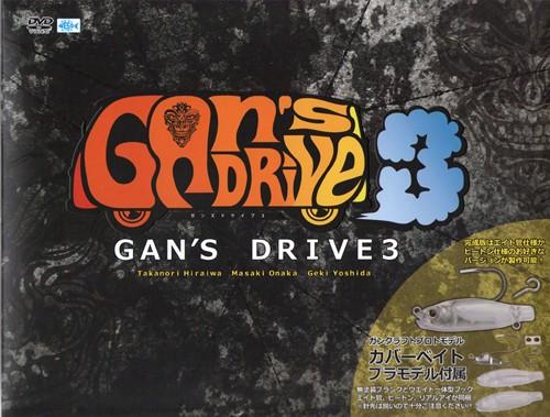 ●【DVD】ガンズドライブ3 DVDBOX 【メール便配送...
