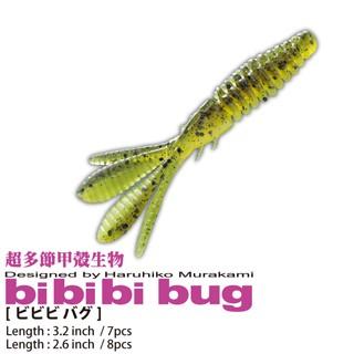 ●一誠 イッセイ ビビビバグ 3.2インチ 【メール...
