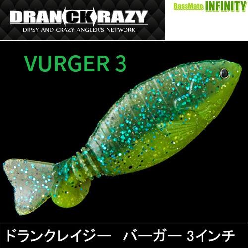ドランクレイジー バーガー 3インチ 【メール便...