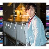 ☆【おまけ付】HIT (AL+DVD盤) / 三浦大知 【CD+...