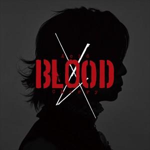 ☆【おまけ付】2017.06.21発売!Acid BLOOD Cherr...