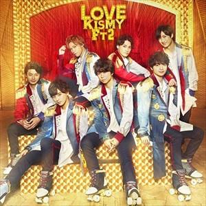 (おまけ付)2018.07.11発売 LOVE 初回盤A / Kis-My...
