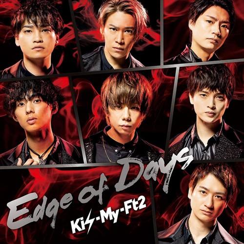 (おまけ付)2019.11.13発売 Edge of Days(初回盤A)...