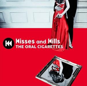 (おまけ付)2018.06.13発売 Kisses and Kills 初回...