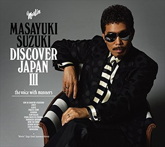 ☆【おまけ付】DISCOVER JAPAN ? ~the voice with...
