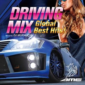 ☆【おまけ付】DRIVING MIX 〜Global Best Hits!...