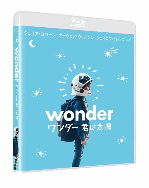 2018.11.16発売 ワンダー 君は太陽 【Blu-ray】 H...