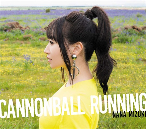 (おまけ付)2019.12.11発売 CANNONBALL RUNNING(通...