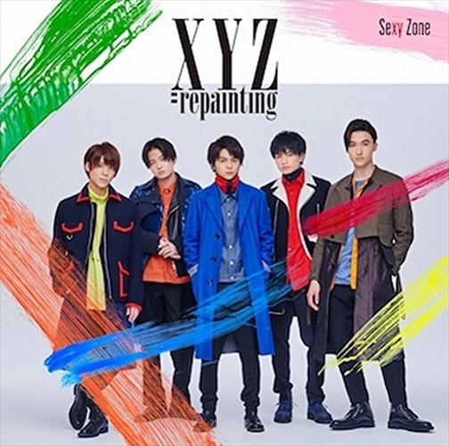 ☆【おまけ付】2018.02.14発売!XYZ=repainting(...