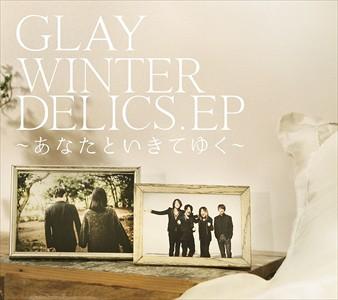 ☆【おまけ付】2017.11.22発売!WINTERDELICS.EP~...