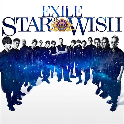 (おまけ付)2018.07.25発売 STAR OF WISH / EXILE ...
