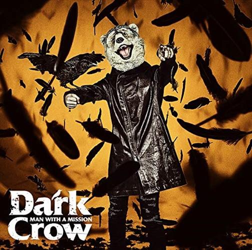 (おまけ付)2019.10.23発売 Dark Crow(初回生産限...