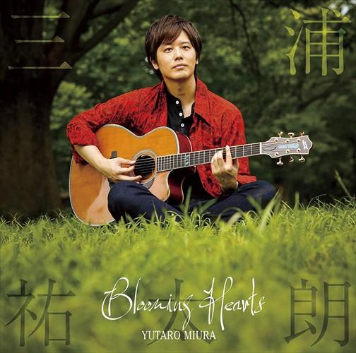 (おまけ付)2019.10.02発売 Blooming Hearts/ 三浦...