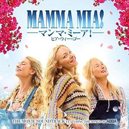 (おまけ付)2018.08.22発売 マンマ・ミーア! ヒア...