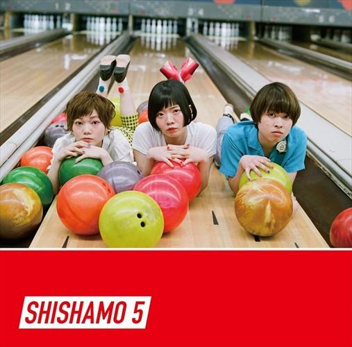 (おまけ付)2018.06.20発売 SHISHAMO 5(通常盤) /...