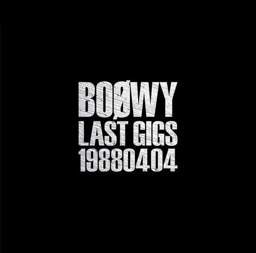 (おまけ付)LAST GIGS -1988.04.04- / BOOWY ボウ...