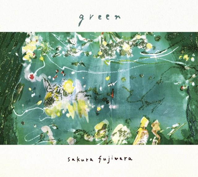 (おまけ付)2018.06.13発売 green / 藤原さくら 【...