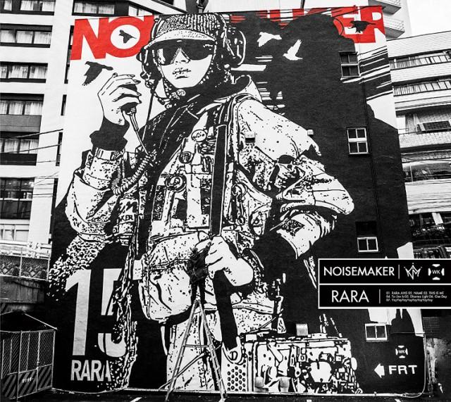 (おまけ付)2019.01.23発売 RARA / NOISEMAKER ノ...