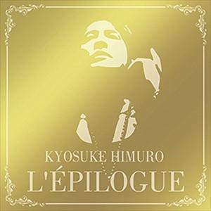 (おまけ付】L'EPILOGUE (通常盤) エピローグ / 氷...